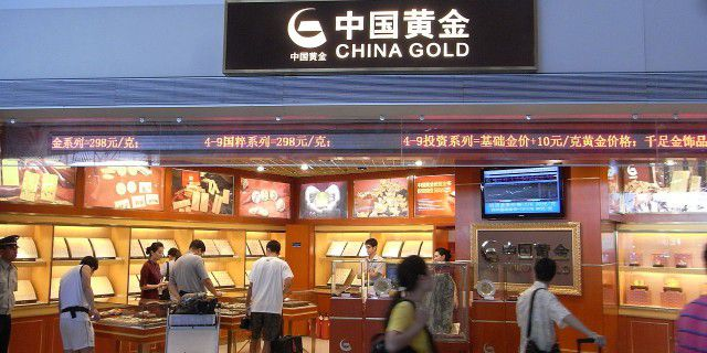 Остывающая китайская
