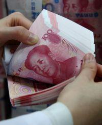 Как юань становится