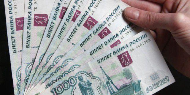 На Мосбирже курс рубля