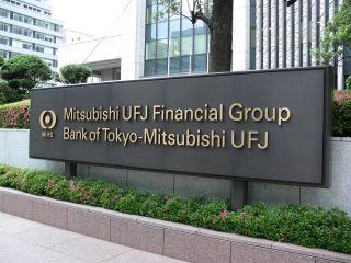 Банки Японии сокращают