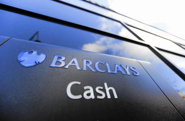 Что грозит банкам Европы