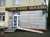 Банк  quot;Огни Москвы