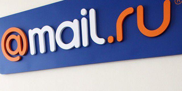 Mail.ru удалось успешно