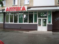 Минздрав: в России