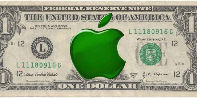 Яблочки в долг: Apple