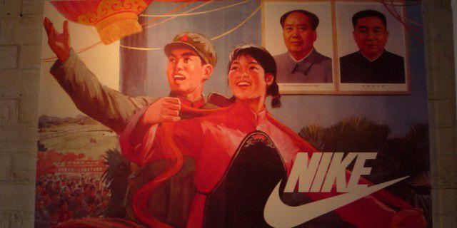 Nike может вывезти