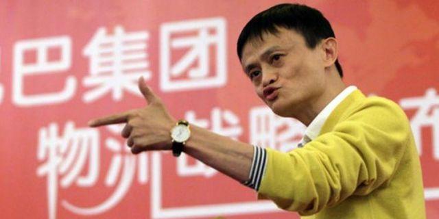 Alibaba подала заявку на