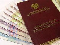 Крым с 1 января снизит