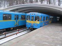 Проезд в Москве