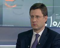 Новак: Украина полностью