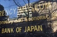 Экономика Японии -