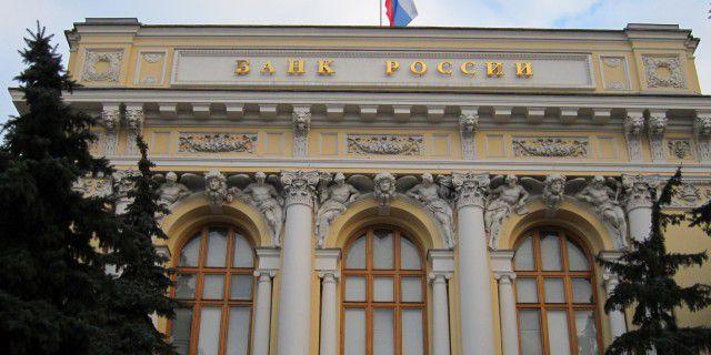 ЦБ России отозвал
