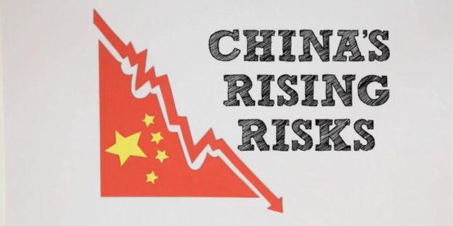 Регуляторы КНР борются с