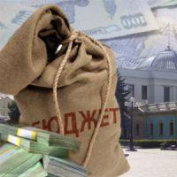 Минфин: профицит бюджета