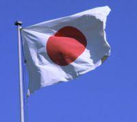 Банк Японии все больше