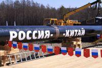 Россия и Китай подписали