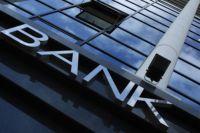 Улюкаев: банкам России