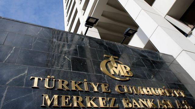 ЦБ Турции снизил