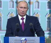 Путин: контракт