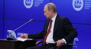 Путин: Россия остается