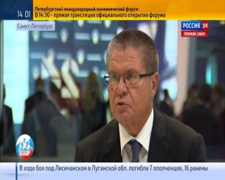 Улюкаев: риски роста ВВП