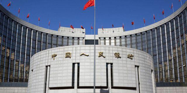 В Китае расходы по