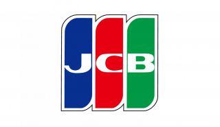 Японская JCB готовится