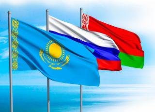 РФ, Белоруссия и
