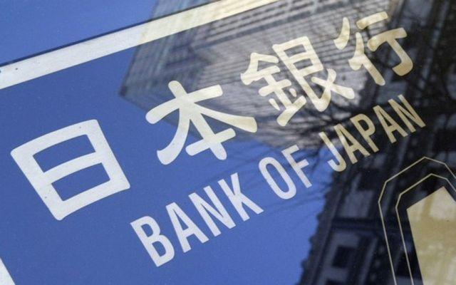Слабый рост ВВП Японии -