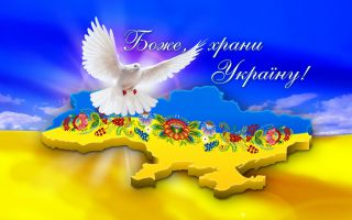 Украина выходит из СНГ с