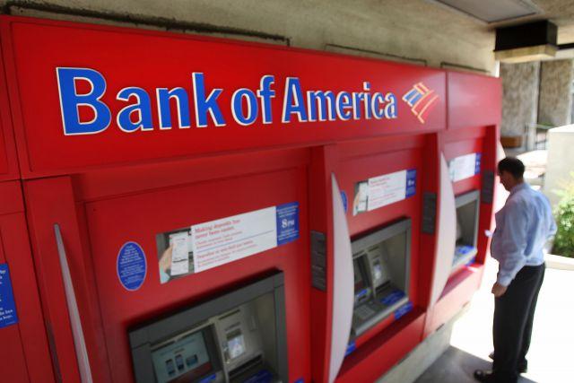 Bank of America поднял