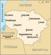 Литва: накажем Россию,