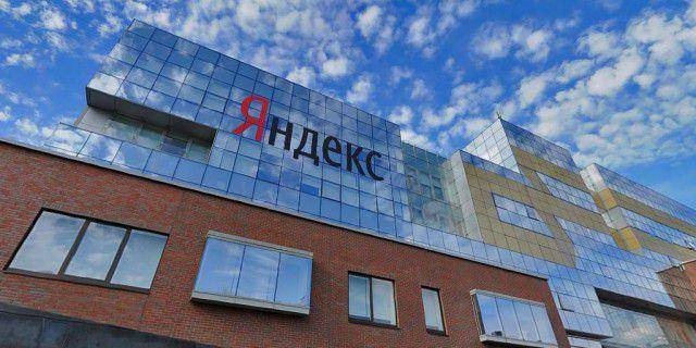 Акции  quot;Яндекса