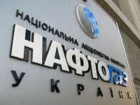 quot;Нафтогаз Украины