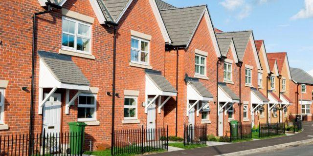 Стоимость жилья в