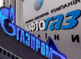 Нафтогаз Украины подал
