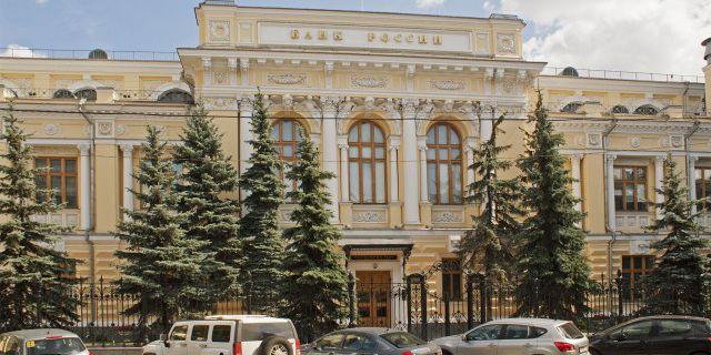 Заявления Банка России