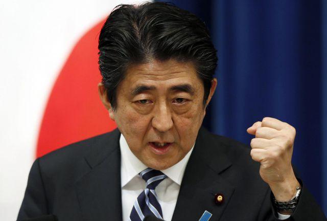 В Японии ждут сокращения