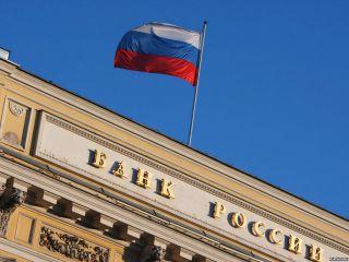 Кризис на Украине может