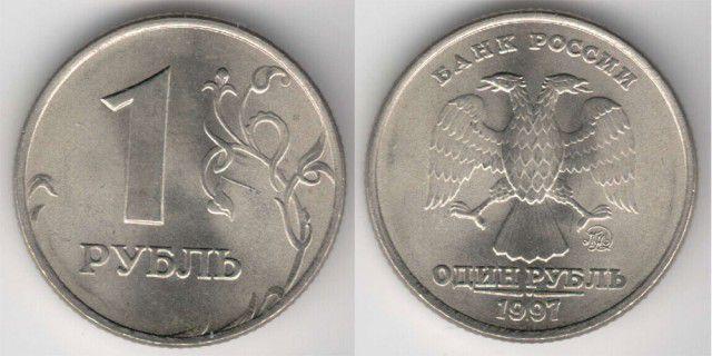 Рубль стабилен после