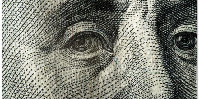 Курс доллара неожиданно
