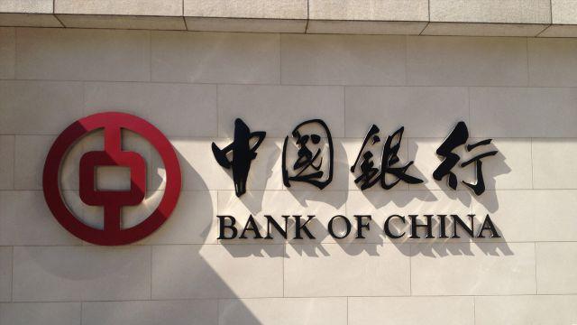 ЦБ Китая расширил