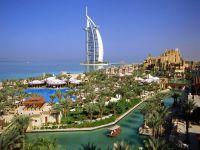 Дубайский фондовый рынок