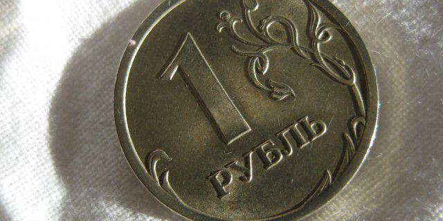 Рубль слабеет на фоне