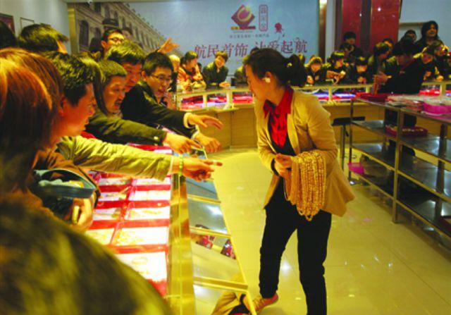 Китай: отток золота с