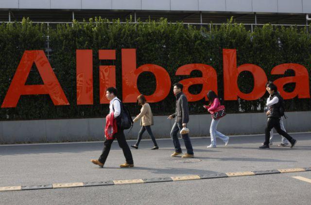 Alibaba назвала себя