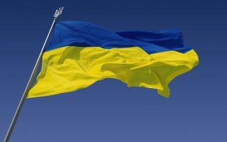 Перемирие на Украине