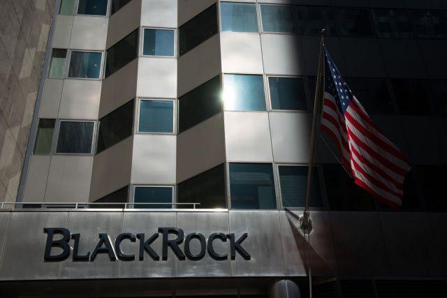 BlackRock: ставки