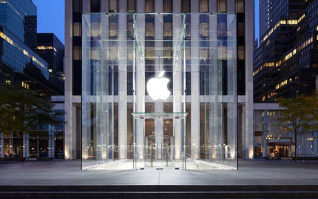 Apple вновь признана