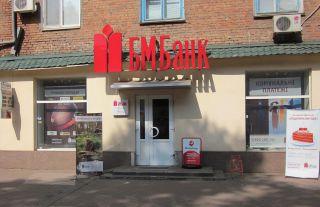 Банк Москвы намерен уйти